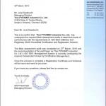 TPI_ISO9001
